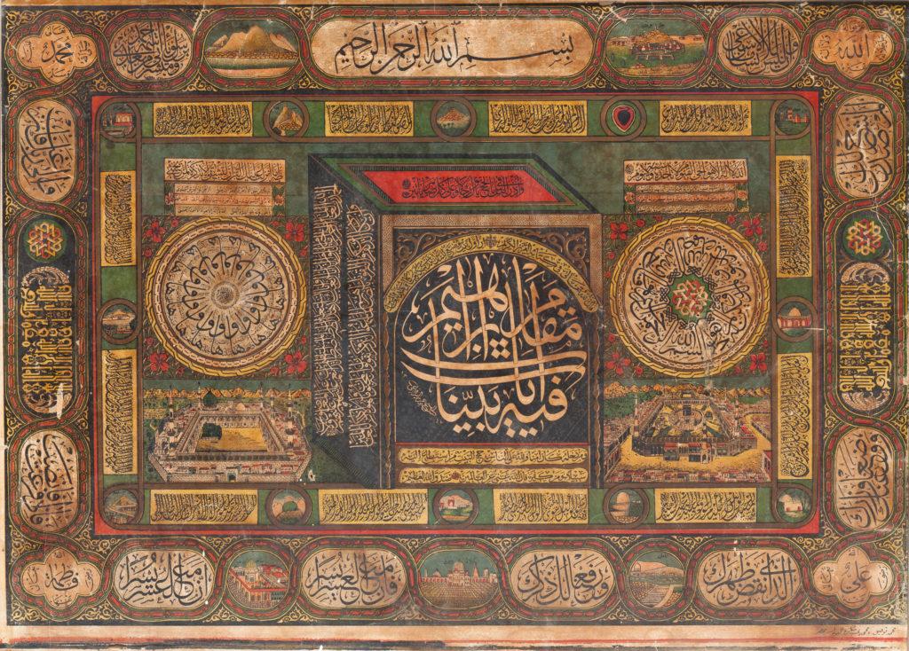 Au centre, le kiswa de la Ka'aba possède sur sa grande face des citations coraniques, avec à droite et à gauche, une vue de la Mecque et une vue de la Rawdha à Médine surmontées de rosaces coraniques. L'ensemble est accompagné d'un double encadrement de médaillons représentant les différentes stations du pélerinage, intercallées avec des citations du coran de calligraphies différentes.